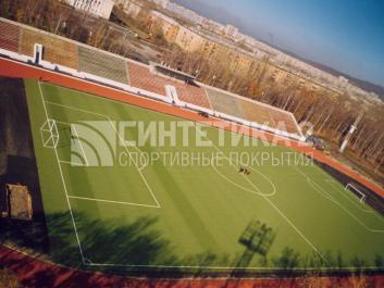 "Объект: ""Стадион"" Комсомольск на Амуре, Синтетика-2 © 2003"